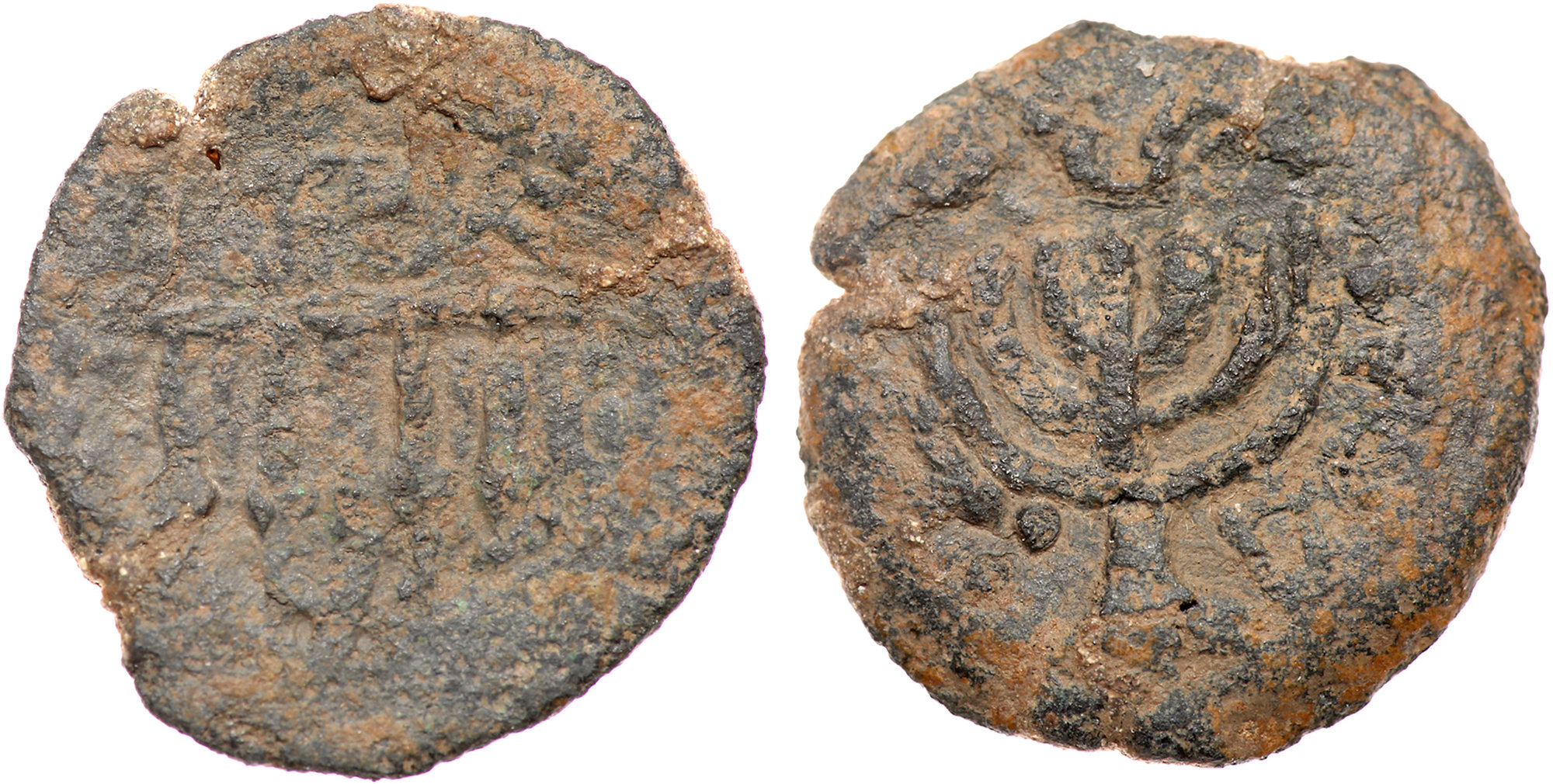 Judaea, Hasmonean Kingdom. Mattathias Antigonos. Bronze Prutah (1.37 g), 40-37 BCE. Trace of 'Mattatayah the High Priest', showbread table. Reverse: [BAΣIΛEΩΣ ANTIΓONOY], seven-branched menorah. TJC 41, Hendin 1168.